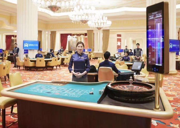 中國金洋增持藍鼎國際約0.59%股權