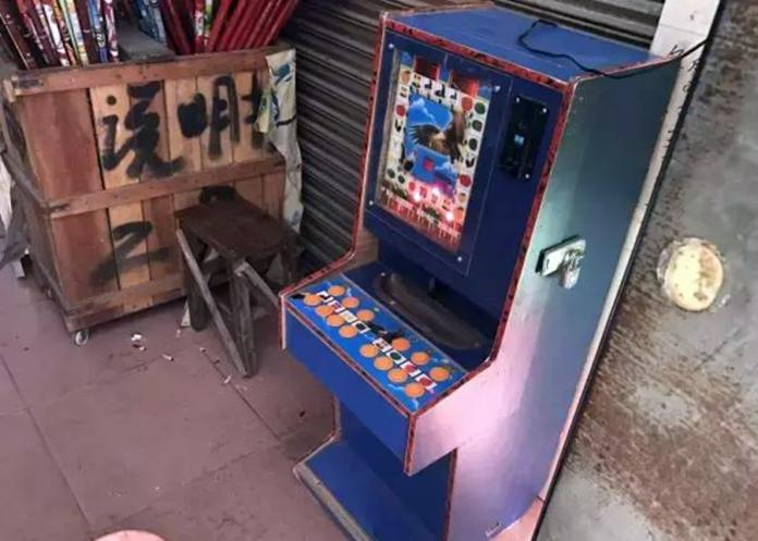中山市紀委肅清非法老虎機賭博共254公安涉案
