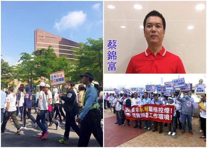 蔡錦富期望能就控煙問題促成永利、員工及工會三方協商