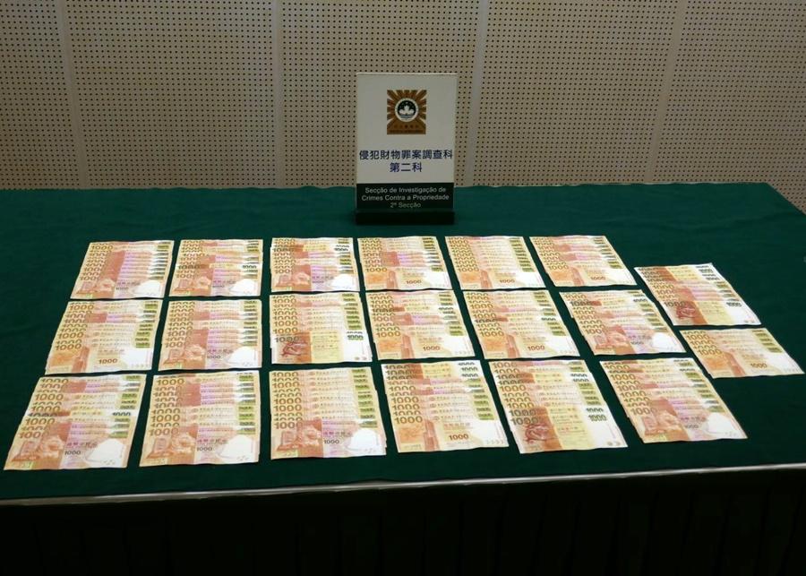 妙齡女賭場釣豪客褪蝦籠偷70萬籌碼被捕
