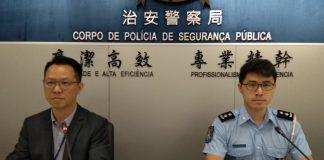 司警拘捕內地男商人涉姦女賭友送檢察院偵辦