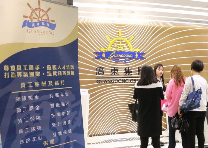 廣東集團招聘會納賢才提升綜合競爭力