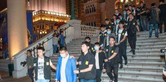 警方一連五日賭場反罪惡拘226名換錢黨