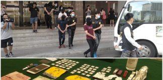 內地漢涉販毒連同6名買家同遭司警拘捕