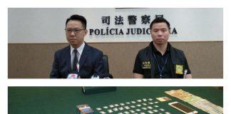 香港男子為還債務鋌而走險販毒被司警拘捕