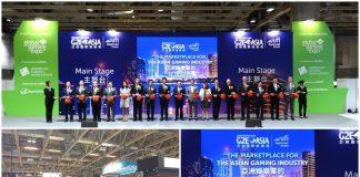 第12屆G2E Asia今日在澳門威尼斯人酒店揭開序幕