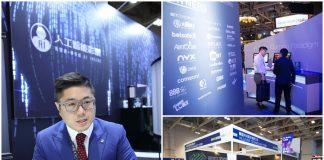 今屆G2E Asia展商爭取推高科技產品吸客