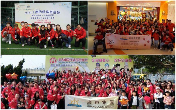 廣東集團員工助人為樂熱衷參與善舉