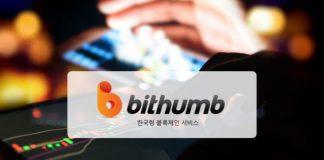 韓最大虛擬貨幣交易平台被黑客盜值2.5億元加密貨幣