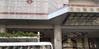 兩內地漢涉加重盜竊被移送檢察院偵訊