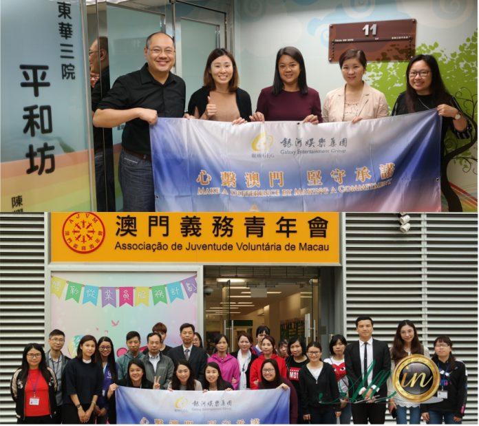 銀娛團隊參訪港澳社服機構 交流負責任博彩推廣