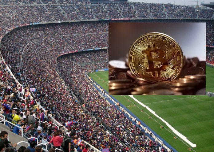 廣東警方破逾百億比特幣網路非法賭球案