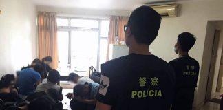 警搜氹仔非法旅館查獲黑民包租公及11名租客