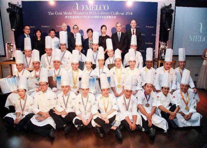 新濠團隊獲國際廚藝挑戰賽金獎將代表澳門出戰德國世界賽