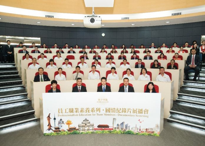 金沙中國舉辦國情紀錄片展播會。