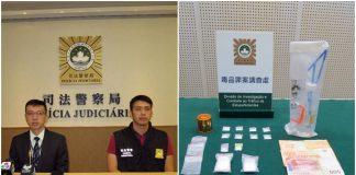 姓蔡港男欠下賭債鋌而走險販毒被司警拘捕