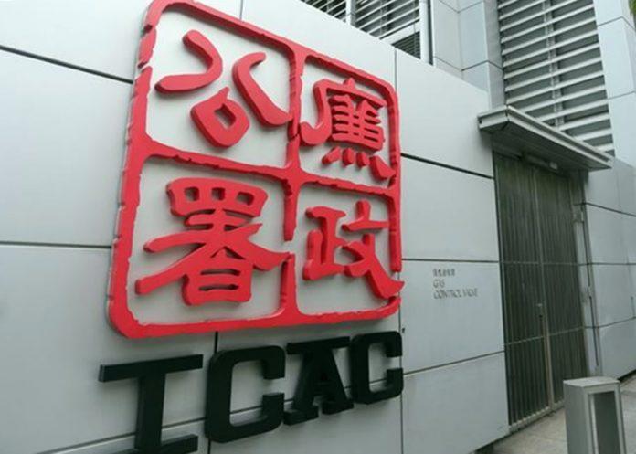 日本彈珠機大王岡田和生涉貪遭香港廉署拘捕