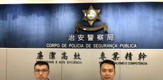 內地疊碼涉相當巨額詐騙遭司警拘捕