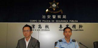 被捕治安警涉電腦詐騙被司警移交檢察院處理