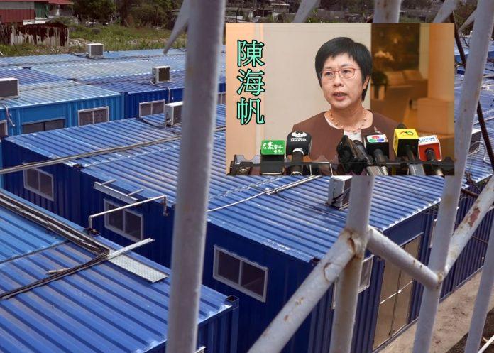 陳海帆指已要求逸園對格力犬安置場所加設隔音設施