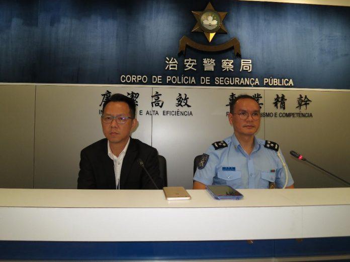 被捕越傭涉高利貸文件索取或接受罪