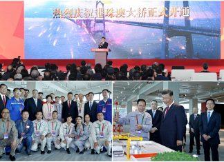 國家主席習近平宣佈港珠澳大橋正式開通