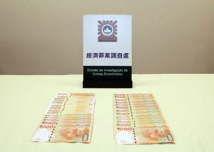 兩內地漢同涉假貨幣轉手被司警送檢偵辦