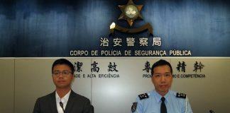三名內地漢涉及信任之濫用被司警拘捕