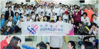 廣東慈善會贊助舉辦「活力競技同樂日」