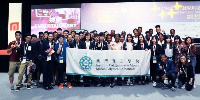 理工博彩管理學生參加休閒科技展高峰論壇