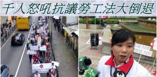 千人響應工會號召遊行往澳門政府總部,要求撤回「四選三」調假方案