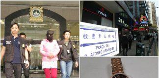 六旬婦押店當金鏈期間涉順手偷取價值31萬元名錶被司警拘捕