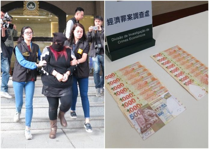 爛賭女虛構優惠價兌外幣兼賺高息騙局呃8好友千萬至爆煲終被捕