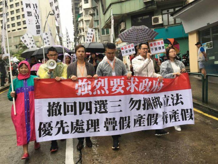 遊行人士冒雨遊行促政府撤回「四選三」方案