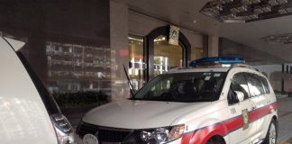 三名香港男女涉詐騙罪名被司警移送檢察院偵訊