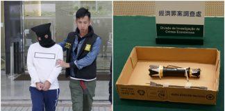司警拘捕涉巨額詐騙的換錢黨並起出一支電槍