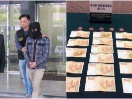 內地無業男子涉加重盜竊罪被司警移送檢察院偵訊