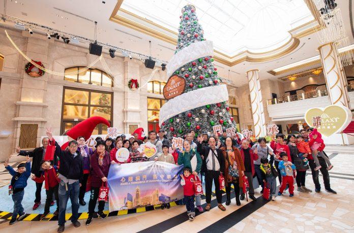 銀娛向社區傳遞愛心與關懷以多元方式送上聖誕祝福