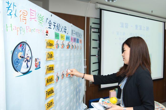 銀娛推出輪班父母親職教育課程讓員工帶薪學習親子技巧