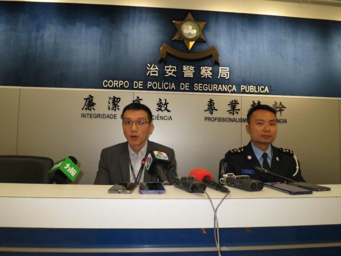 內地漢涉詐騙輾轉被司警拘捕