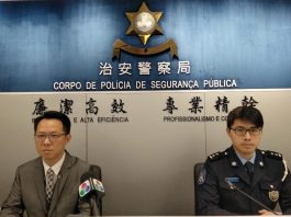 被捕澳門無業婦涉相當巨額詐騙被司警移交檢察院處理