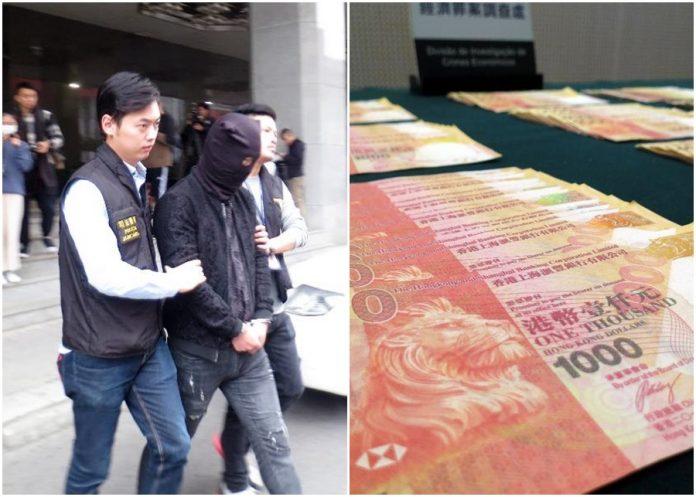 內地漢涉詐騙及將假貨幣轉手被司警移交檢察院處理