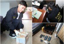 京澳警方聯合偵破300億地下錢莊拘39人