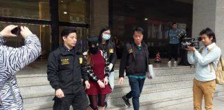 被捕香港女子涉販毒被移送檢察院偵訊