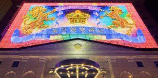 英皇娛樂酒店增持澳門業務股權5%