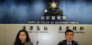 內地男賭客商人涉性脅迫被司警移交檢察院處理