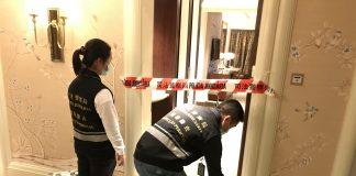 司警續查金沙城康萊德酒店兇殺案確定死者為活躍賭場人士