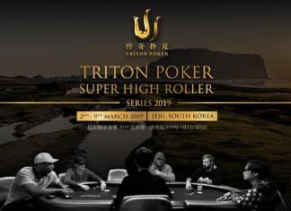 傳奇撲克2019超級豪客系列賽世界首站下月濟州神話世界開打
