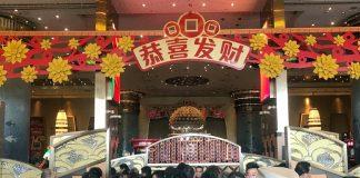 農曆新年期間澳門多個賭場均現「爆棚」盛況