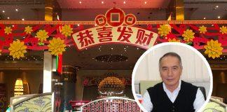 農曆新年澳門賭收略遜預期郭志忠指今年旅客無過往咁注重賭錢